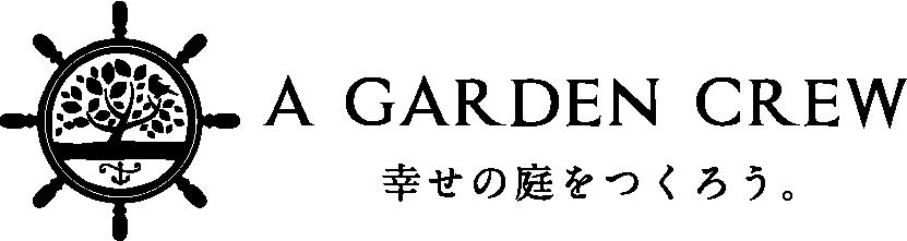 A GARDEN CREW